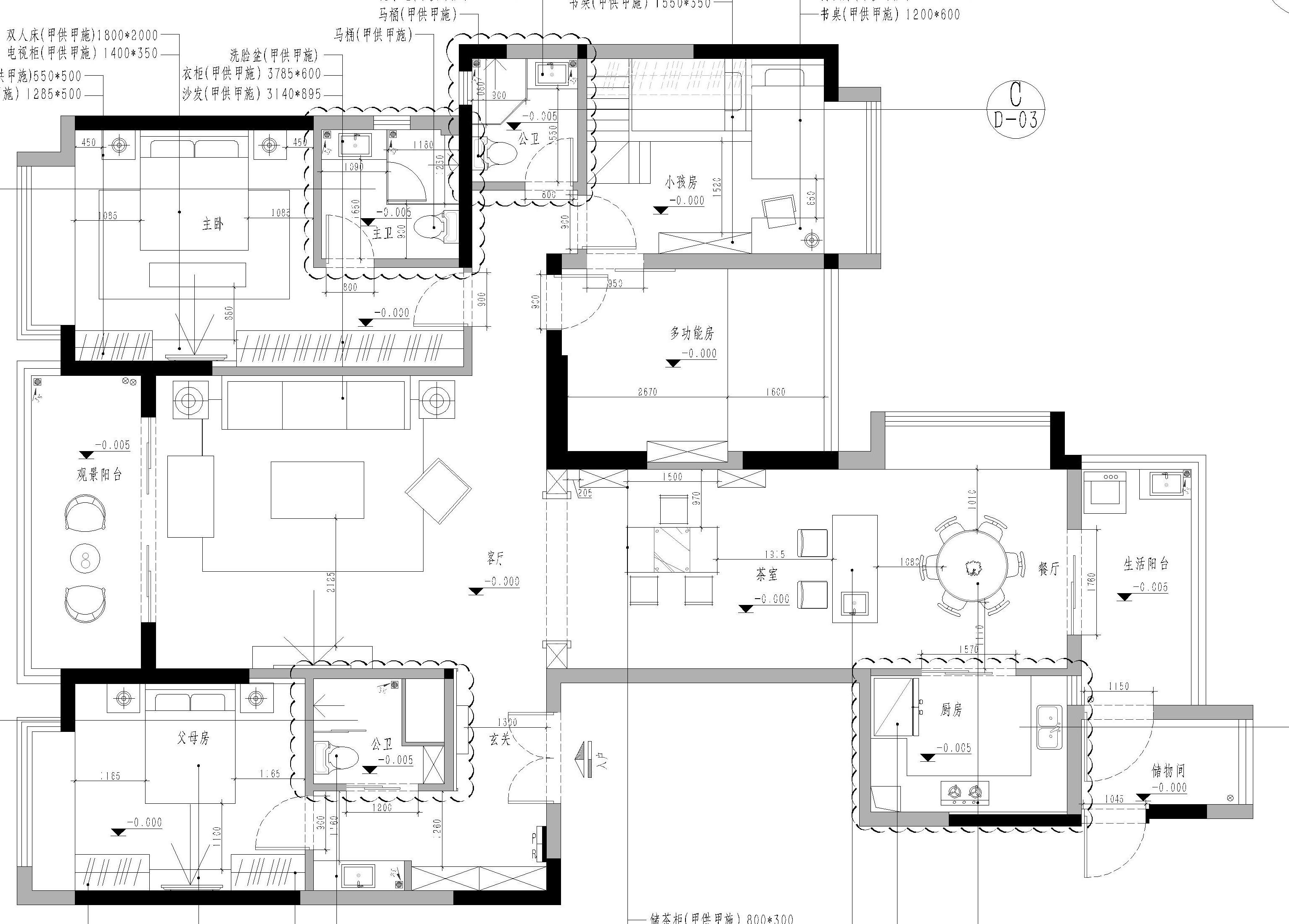 东城天骄御峰-212㎡-简欧风格-四房二厅 装修效果图装修设计理念