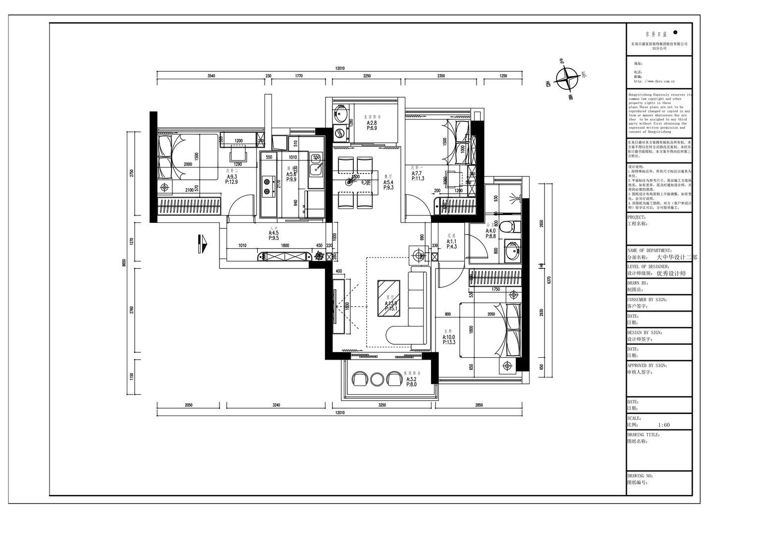 领航城-89平米装修-新中式风格设计案例装修设计理念