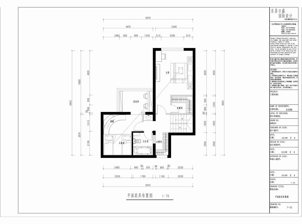 伊林郡-美式-127平米装修设计理念
