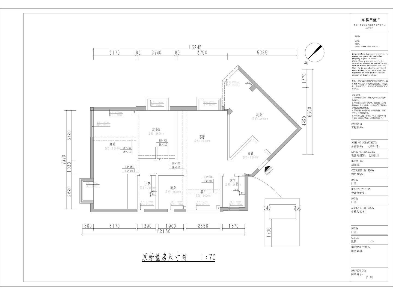 金桂大厦-120平米装修-新中式设计案例装修设计理念
