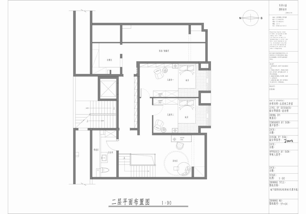 京旺家园-新中式风格-230平装修设计理念