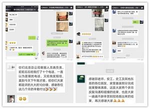 客户评价 郑州业主对于东易日盛装修的评价 家装靠实力说话