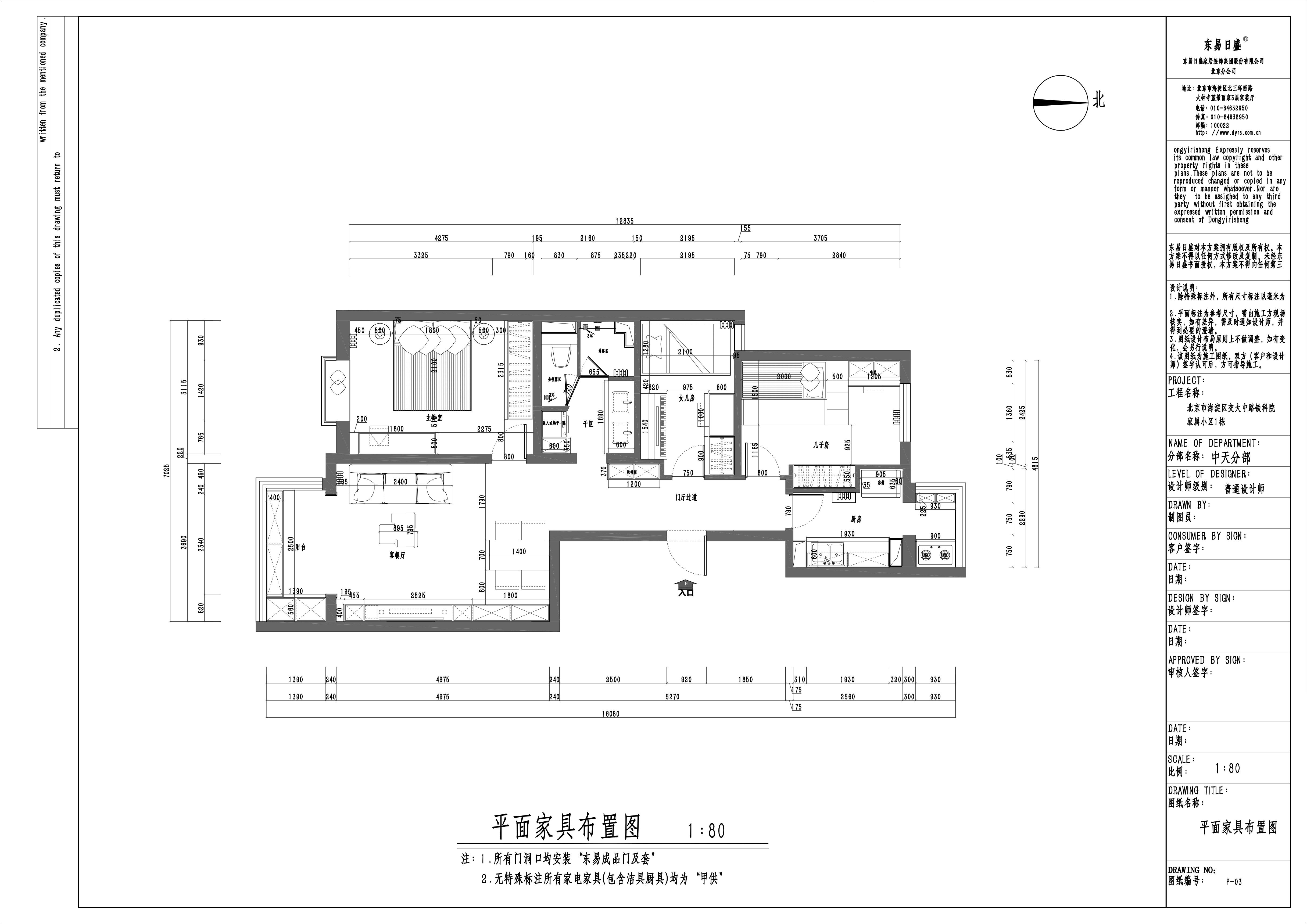交众家属院-110m/2-现代性状style-装潢成果图装潢策划愿景
