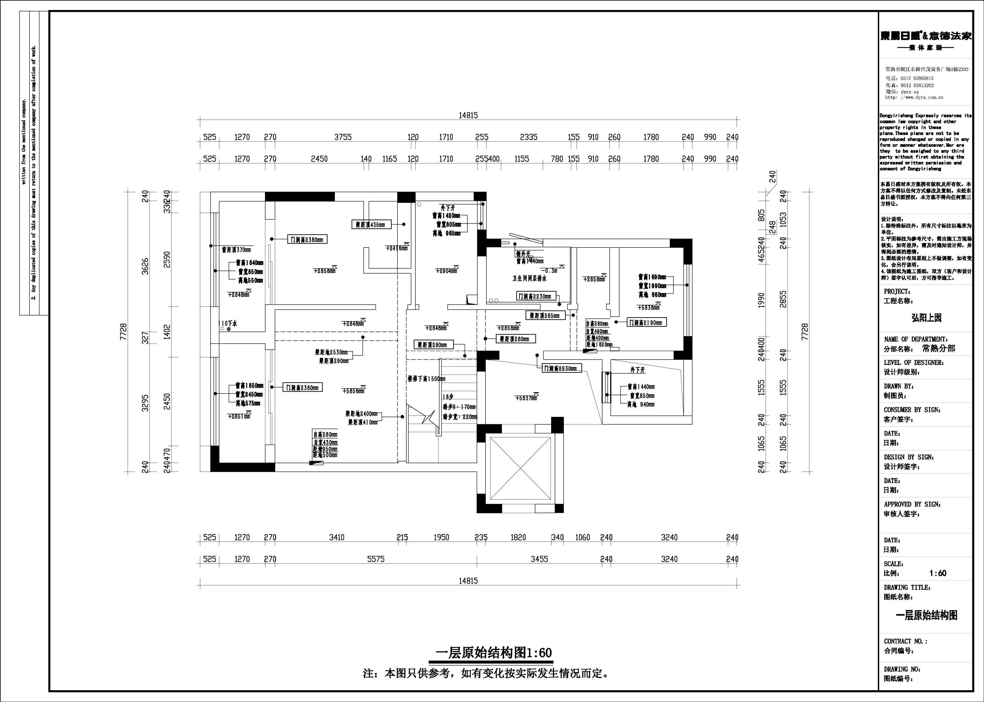 弘阳上园180平米新中式风格装修效果图装修设计理念