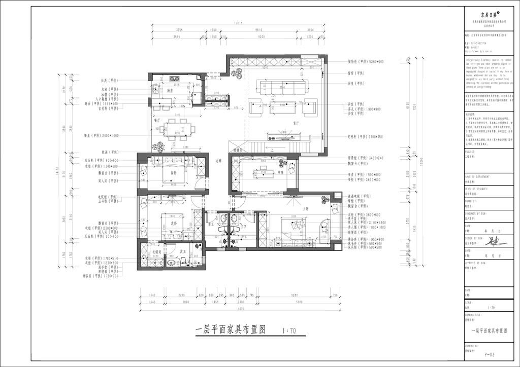 雅居乐-法式装修风格-315平米装修设计理念