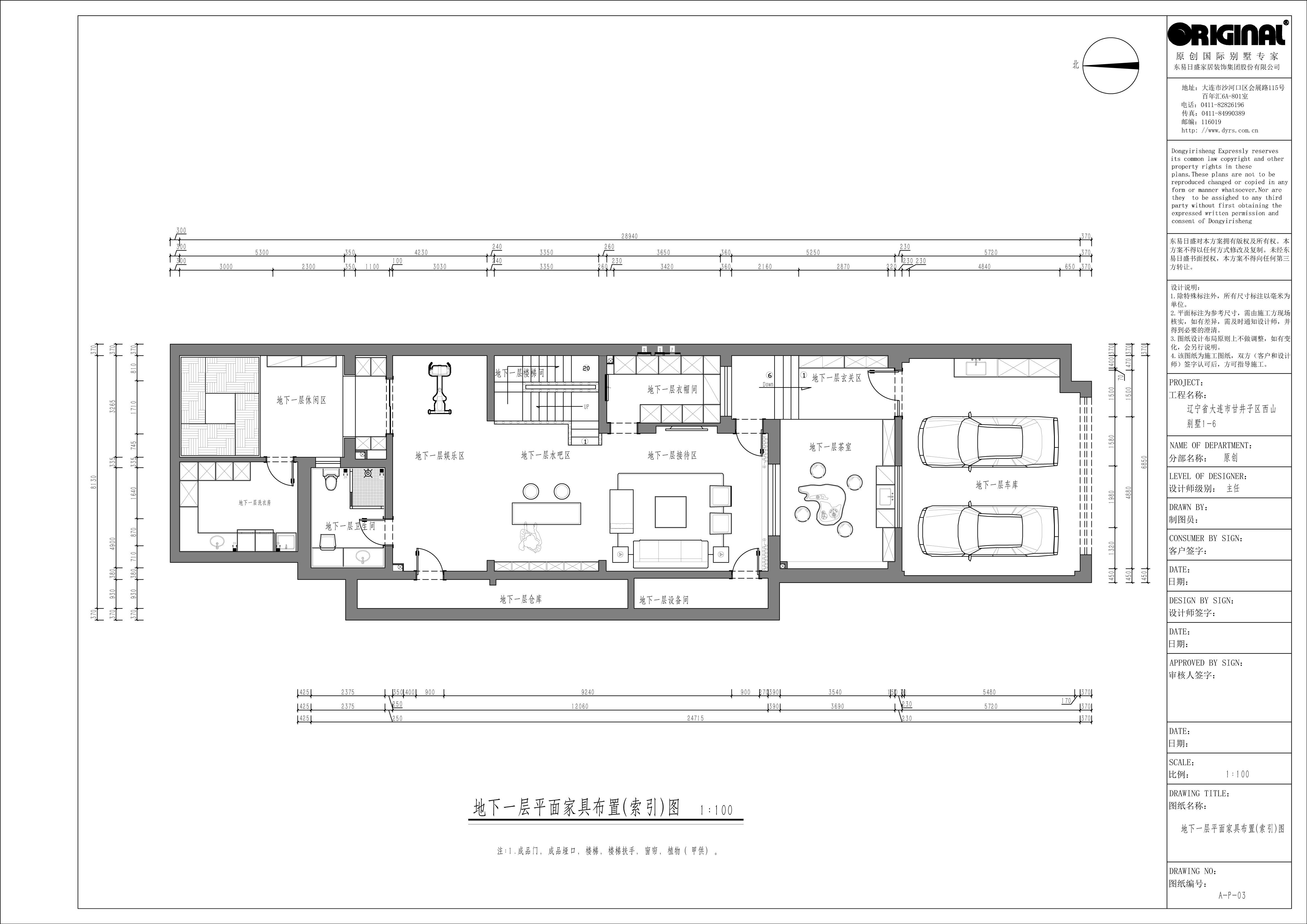 万科钦州户型-美式-450平-东易日盛西山装修效果碧桂园大连别墅别墅图图片