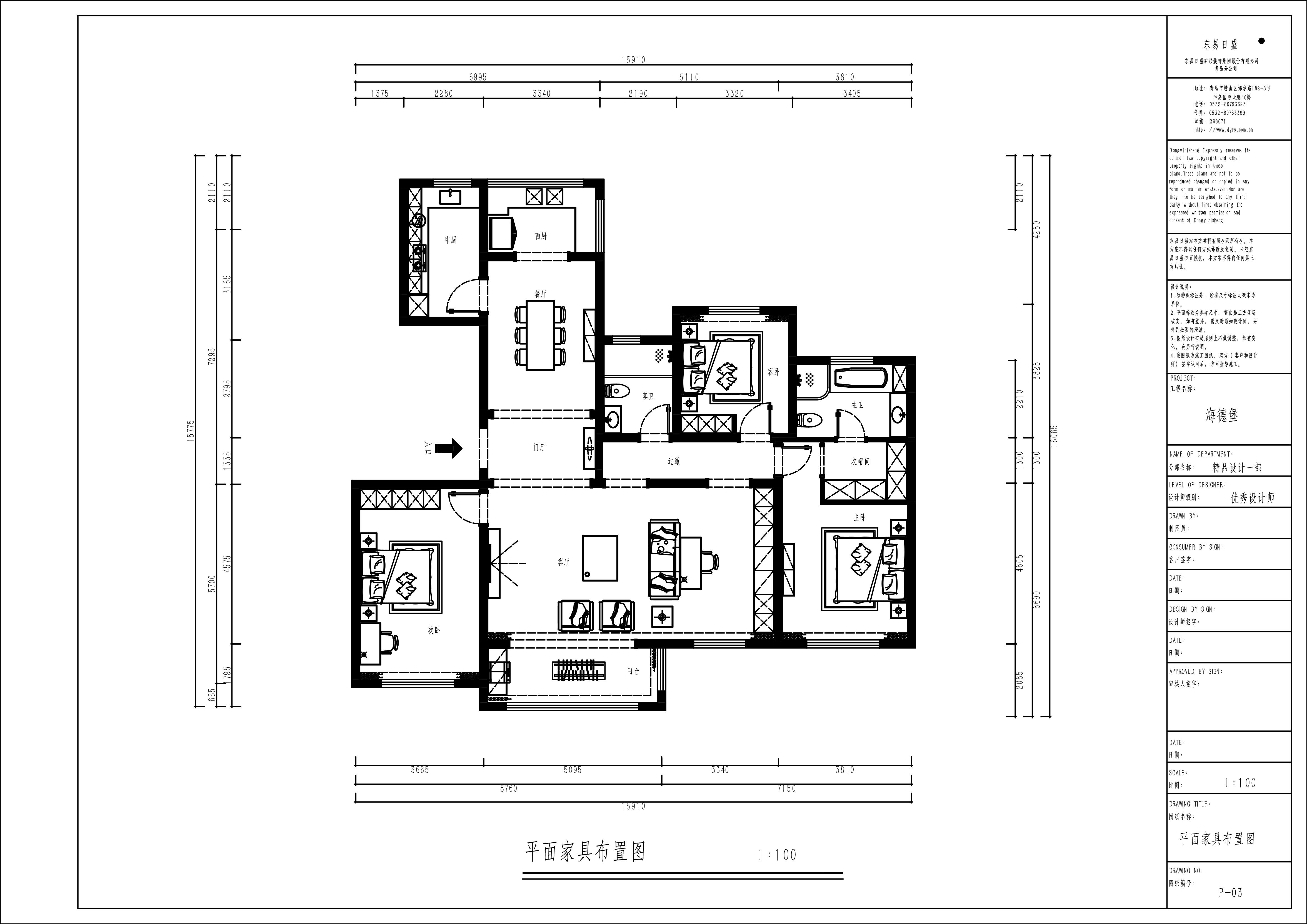 海德堡 188平米設計案例 歐式裝修效果圖裝修設計理念