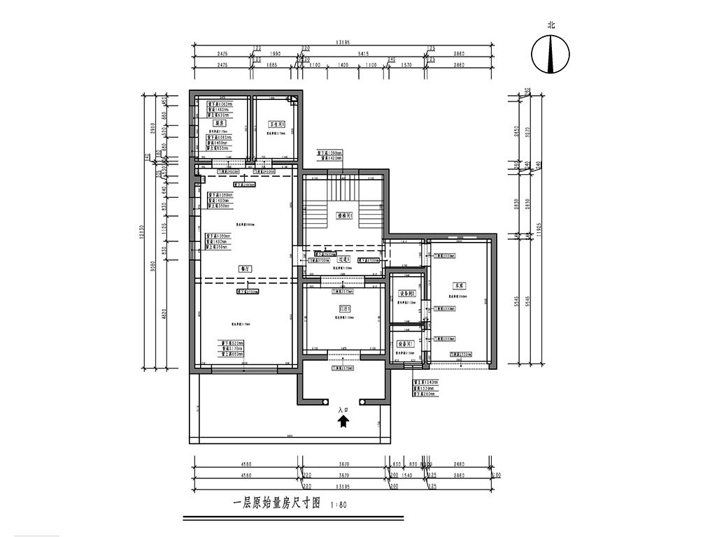 v7北湖壹号-新中式风格-480㎡装修设计理念