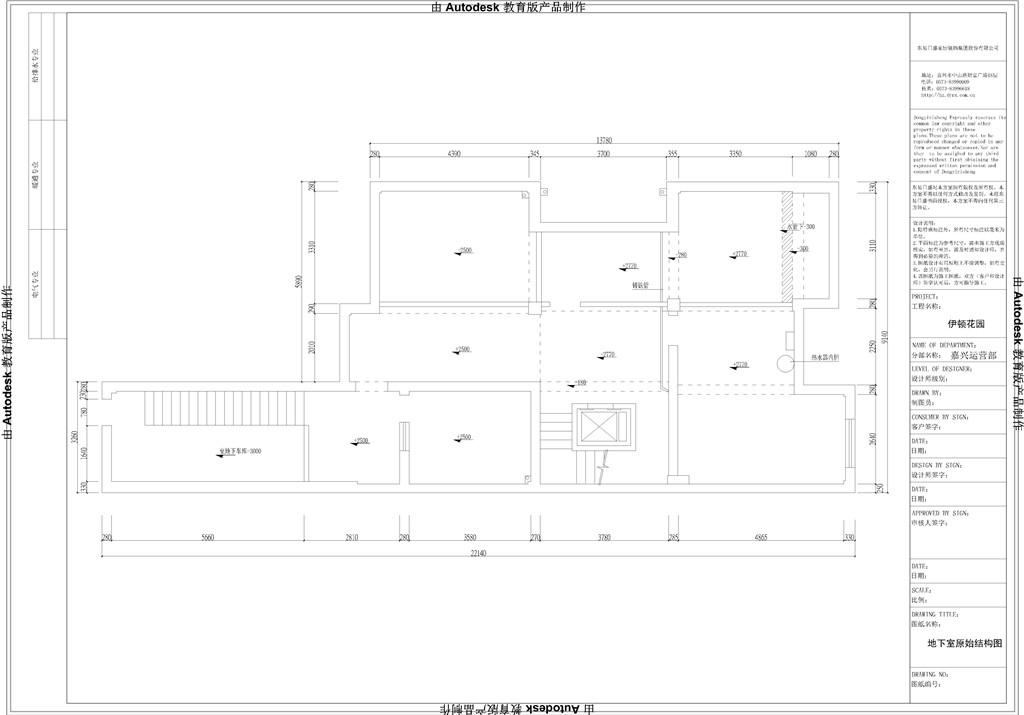 伊顿花园中式风格580㎡效果图装修设计理念
