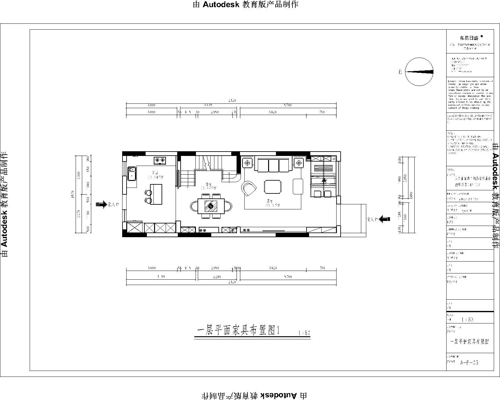 银盛泰德郡 220m/2策划案例 现代风装潢成果图装潢策划愿景