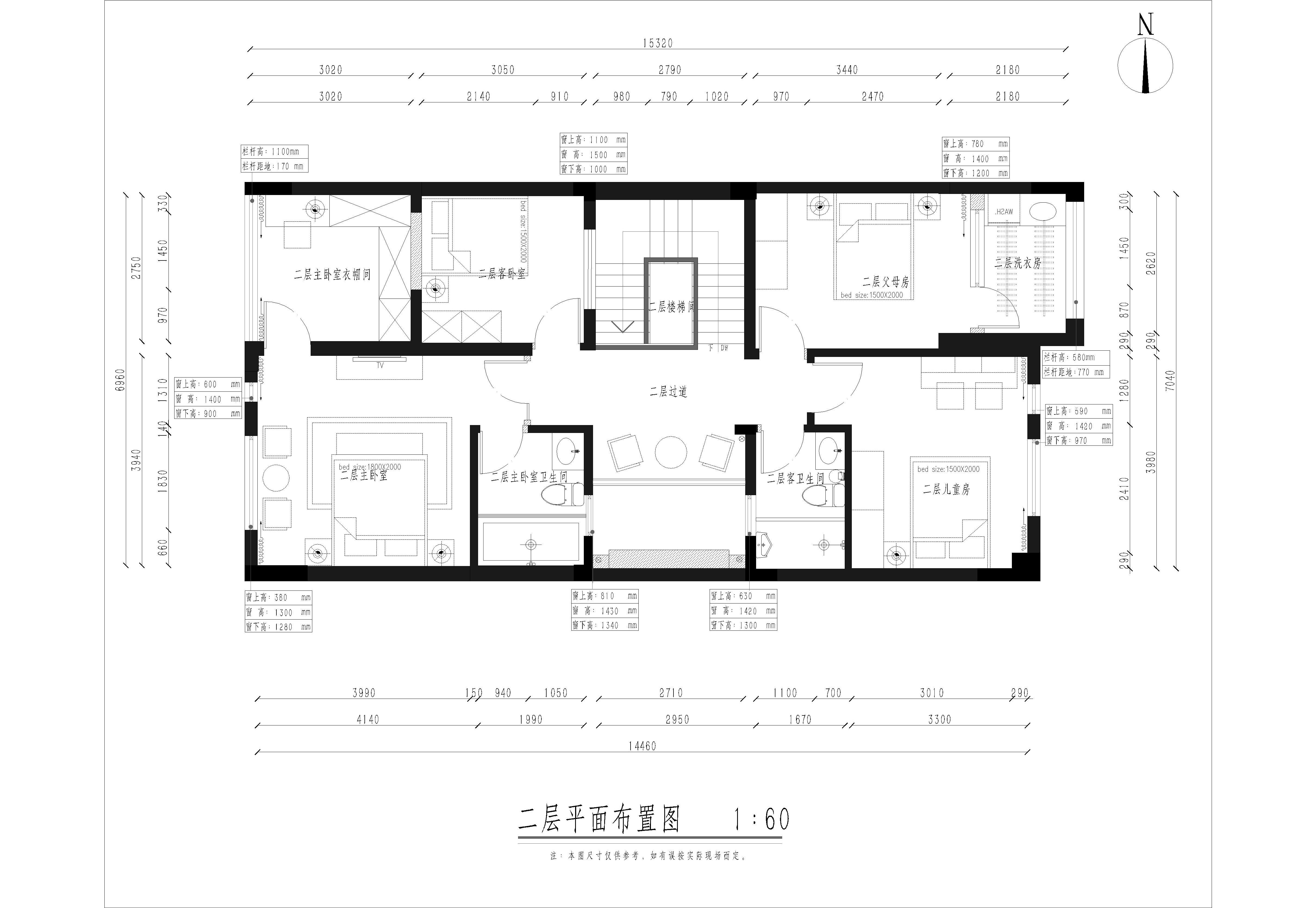 御江南210㎡新中式四室两厅三卫装修实景图装修设计理念