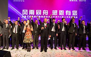 西安东易日盛装饰公司企业文化