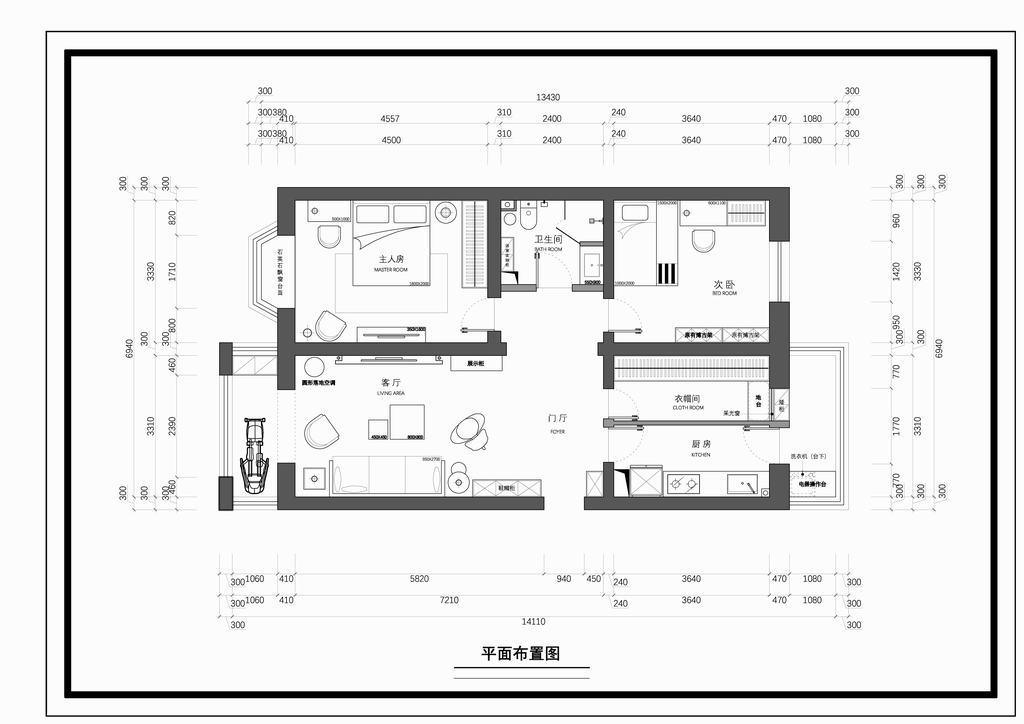 流星花园-现代装修风格-108平米装修设计理念
