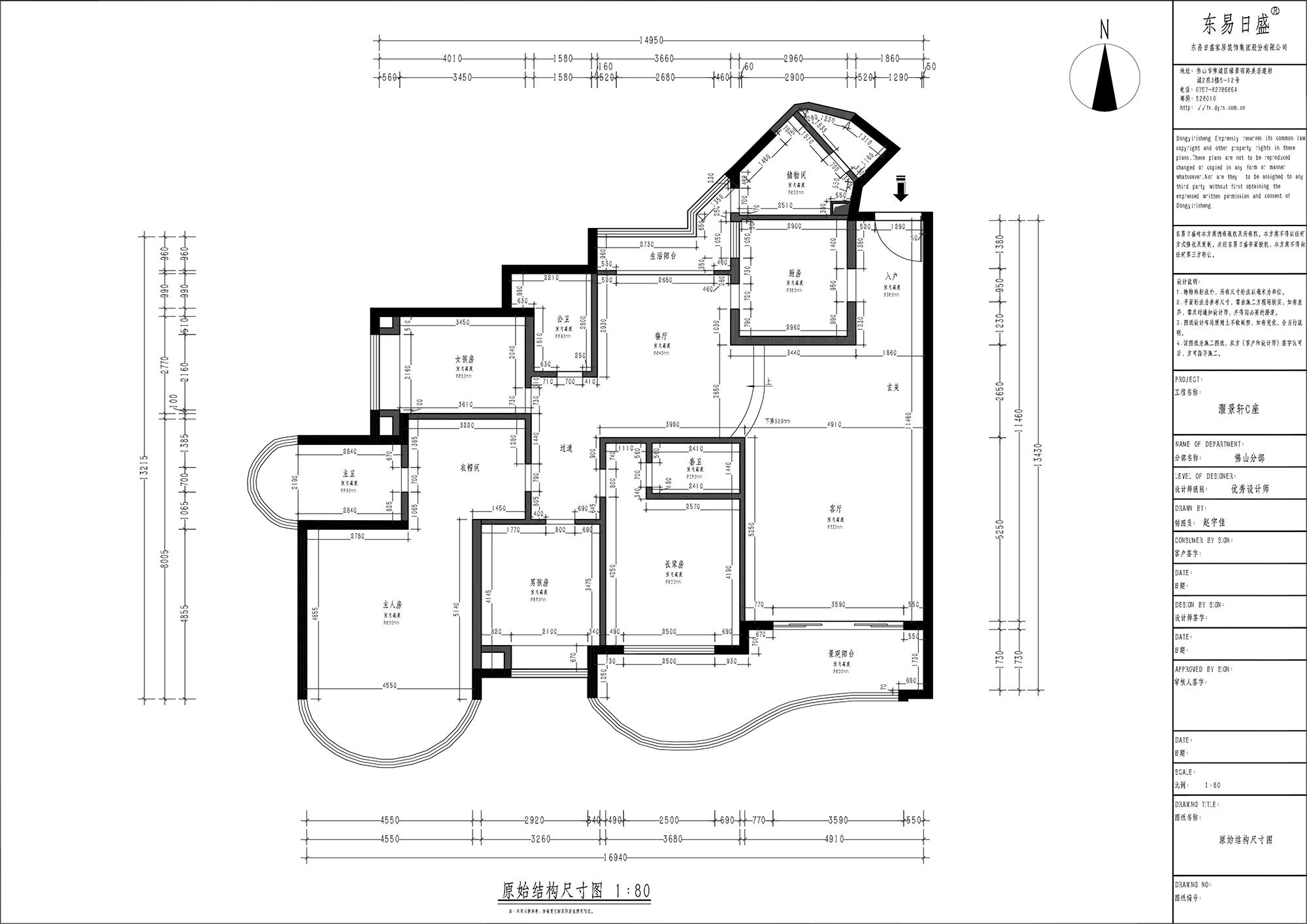 广州珠江帝景苑250㎡新中式平层装修案例装修设计理念