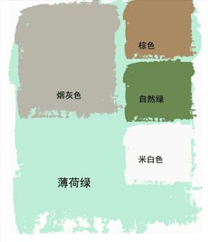 春天的颜色,乳胶漆最in色彩搭配