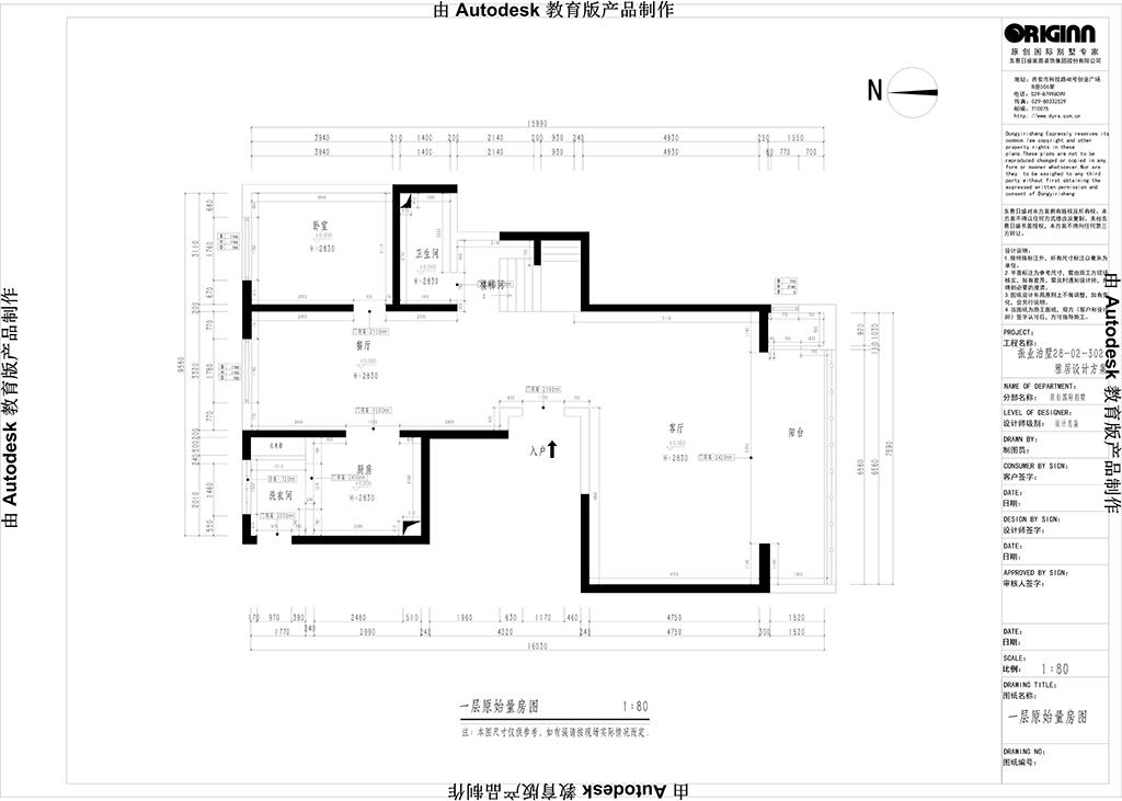和众城阅 轻奢风格装修效果图 三室一厅 220㎡装修设计理念