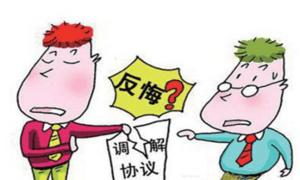家装纠纷上涨132% 合同的权威性到底在哪?
