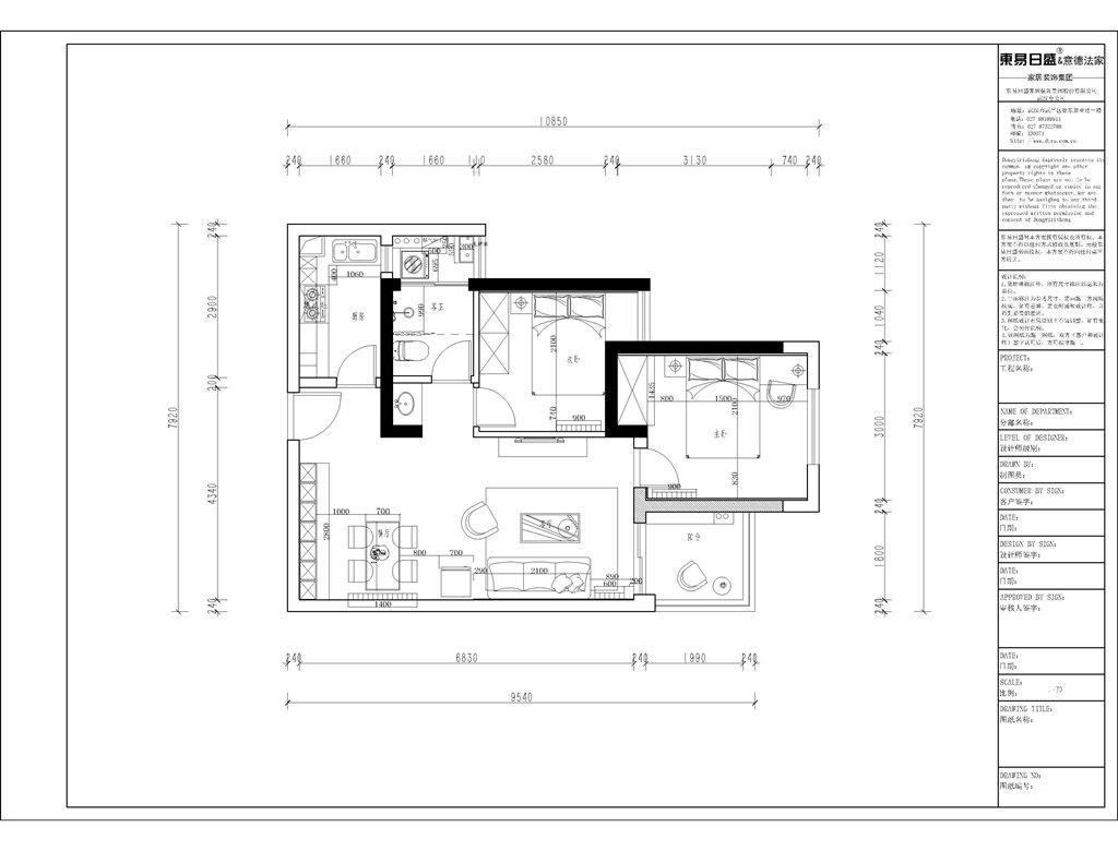 远洋心里90平米简美风格装修效果图装修设计理念
