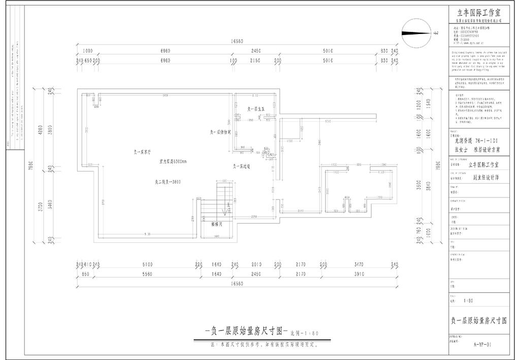 龙湖璟宸 新中式装修效果图 四室三厅 350平米装修设计理念