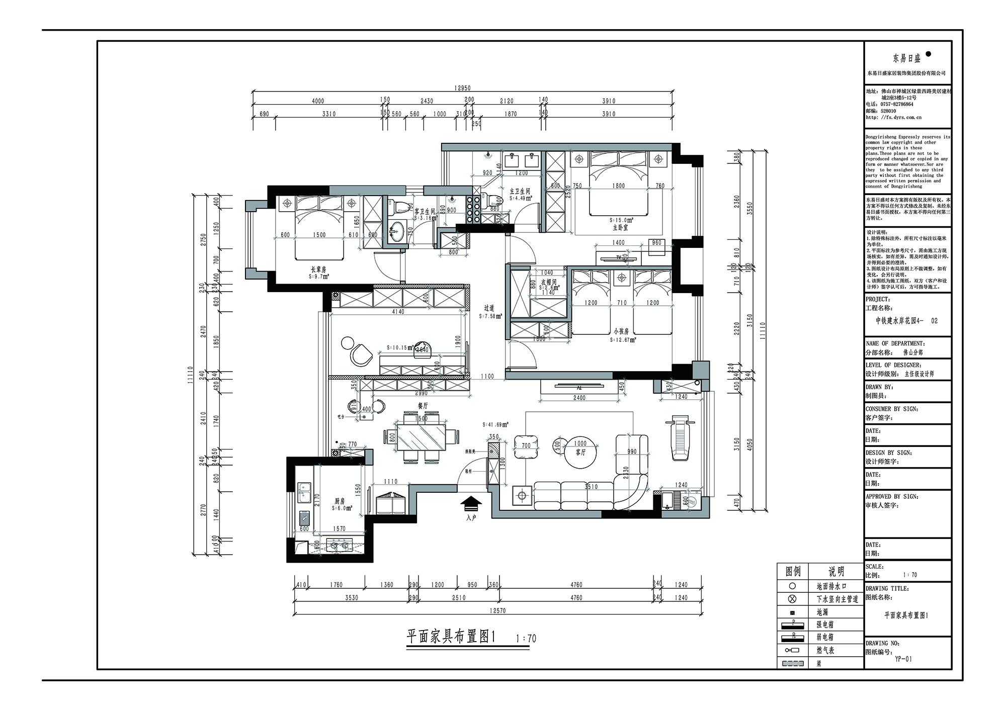 中铁建水岸花园146㎡北欧风四室两厅装修案例装修设计理念