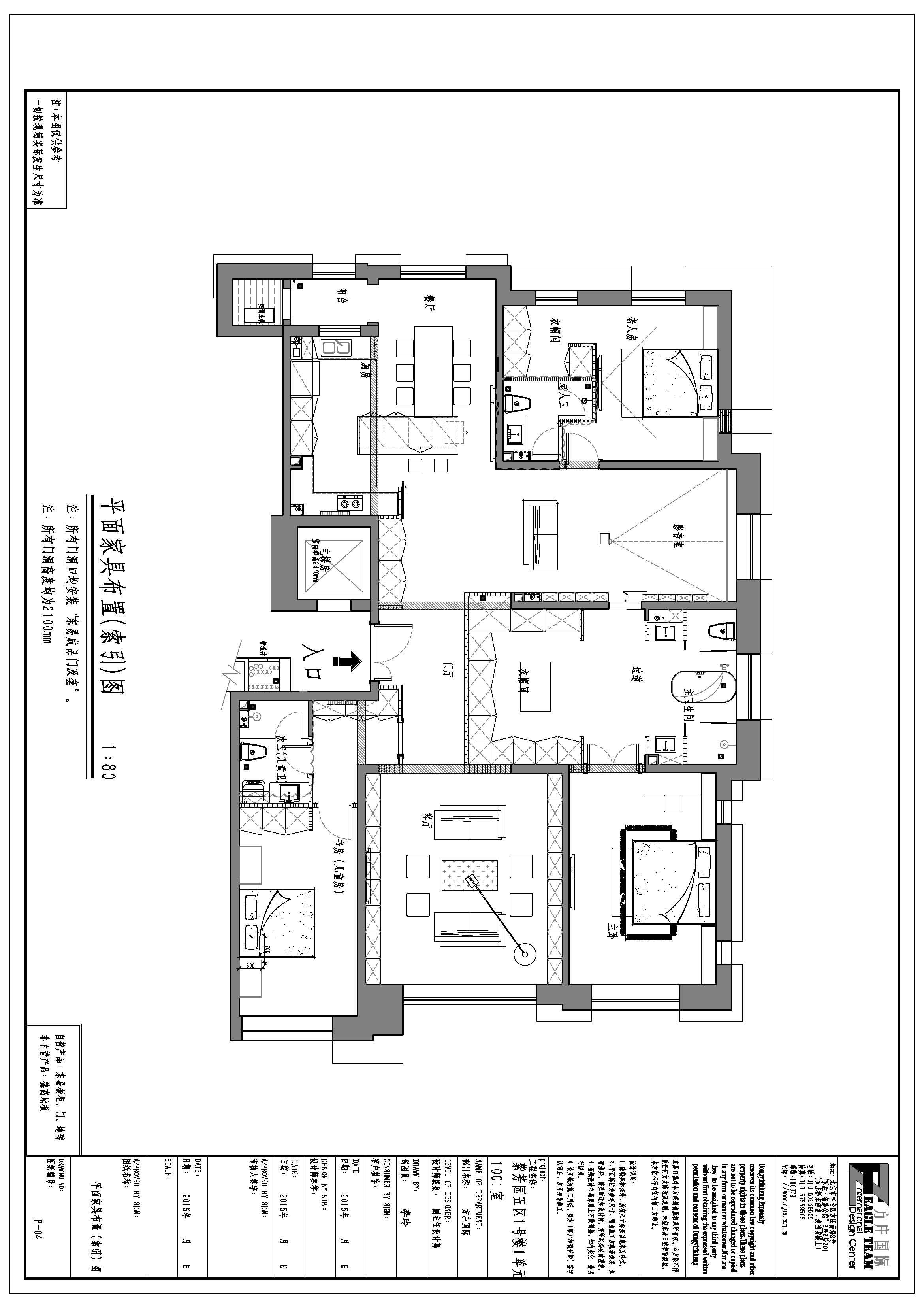 首开璞瑅紫方园-现代简约-198平米装修设计理念