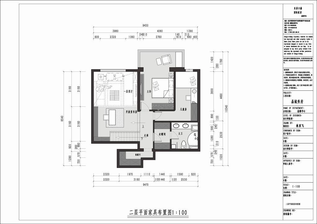 晶城秀府-北欧风格-158平米装修设计理念