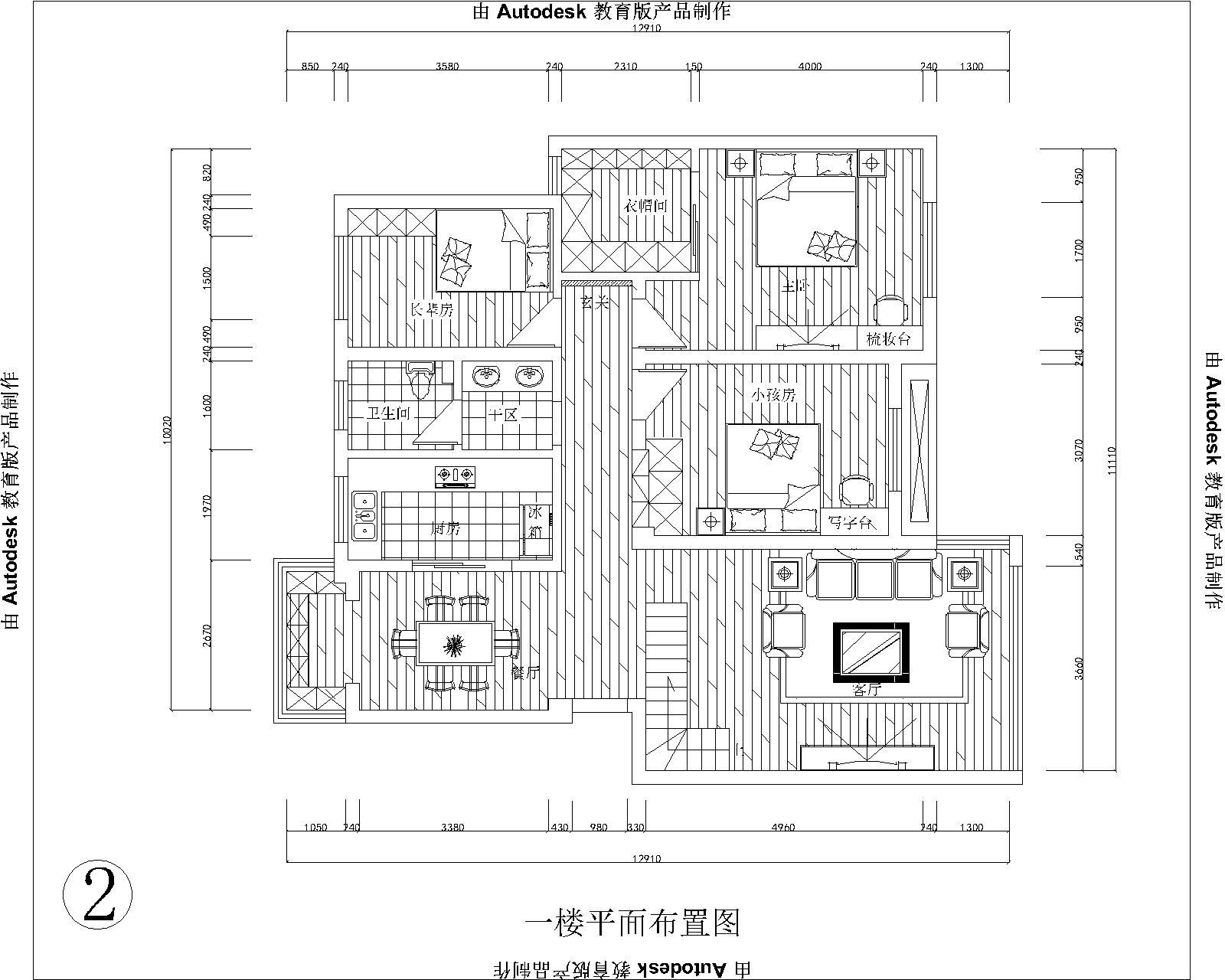 保利-160平米-现代简约分格装修案例效果图装修设计理念