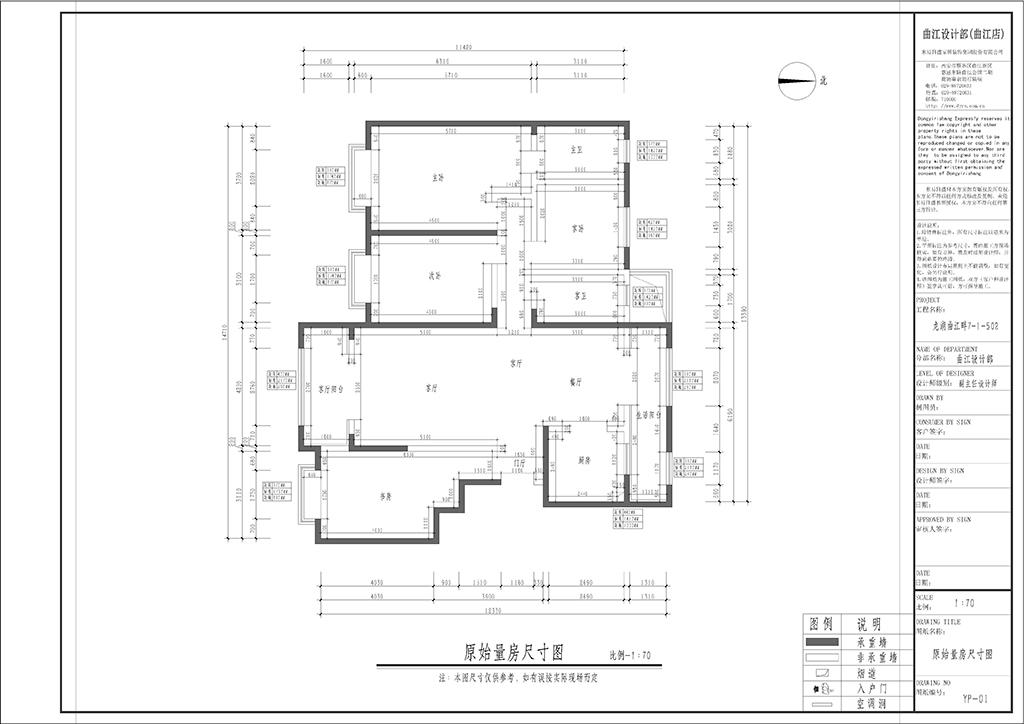 龙湖曲江畔 现代简约装修效果图 四室两厅 160平米装修设计理念