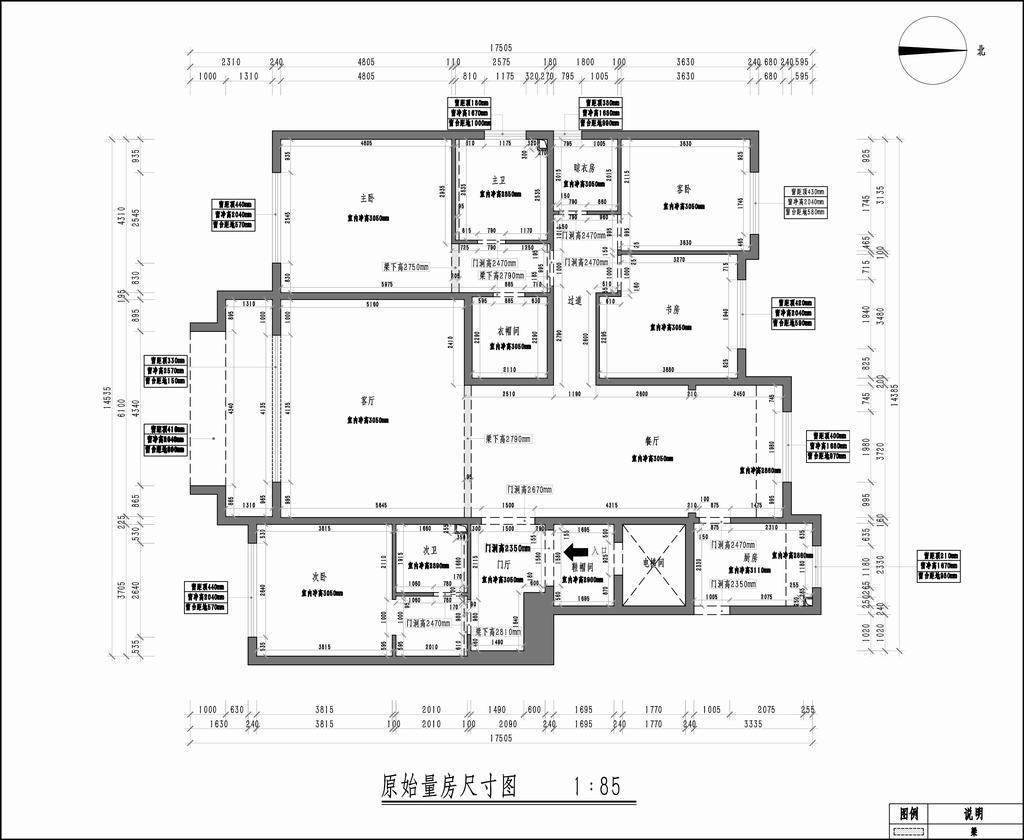 首开琅樾-新奢华-230平米装修设计理念