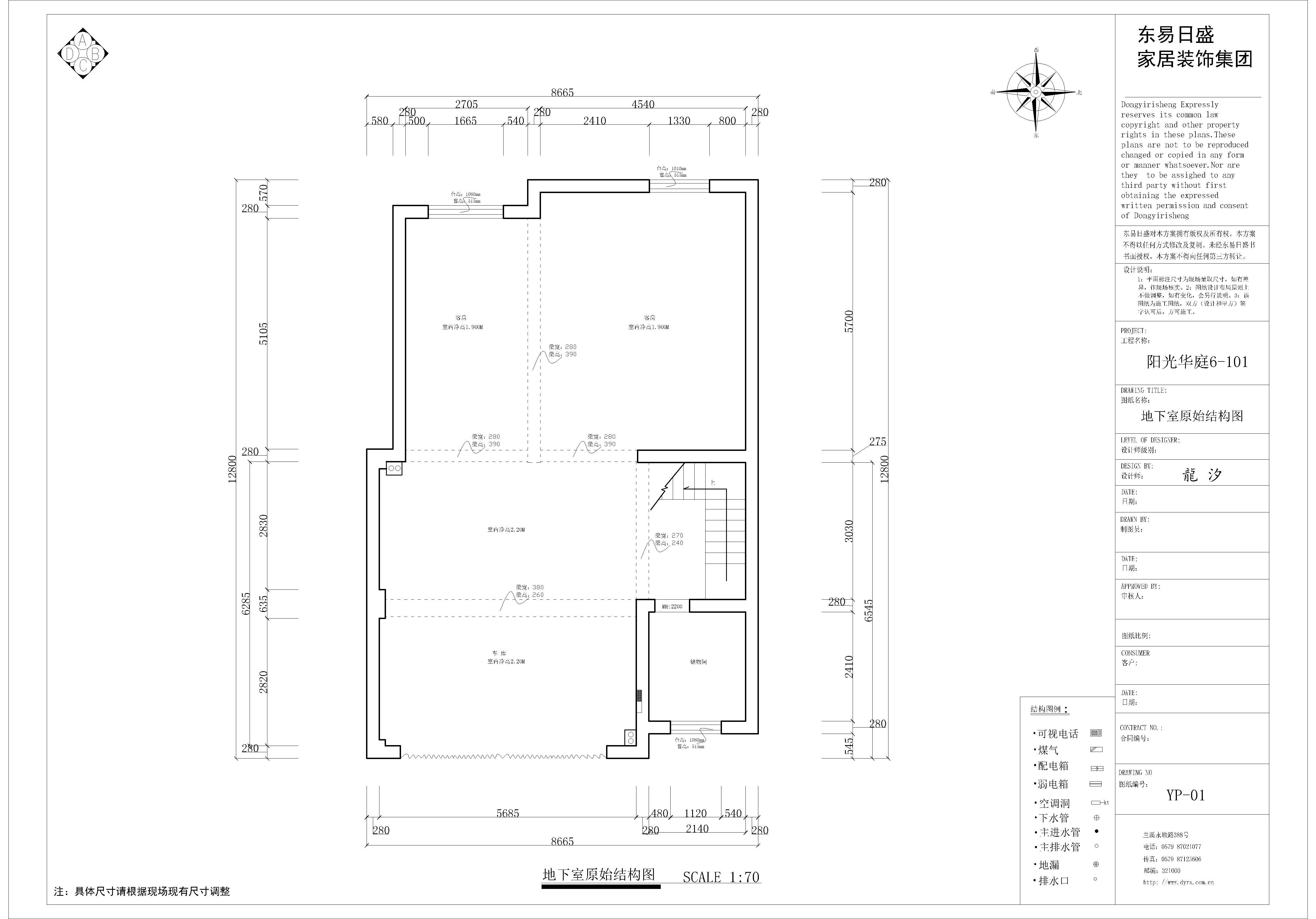 保集湖海塘庄园420m²-新中式风装修设计理念