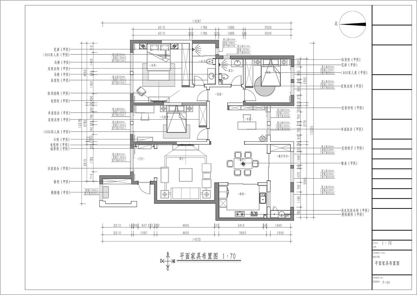 丽彩溪岸庄园 新中式装修效果图 147㎡ 四室二厅装修设计理念