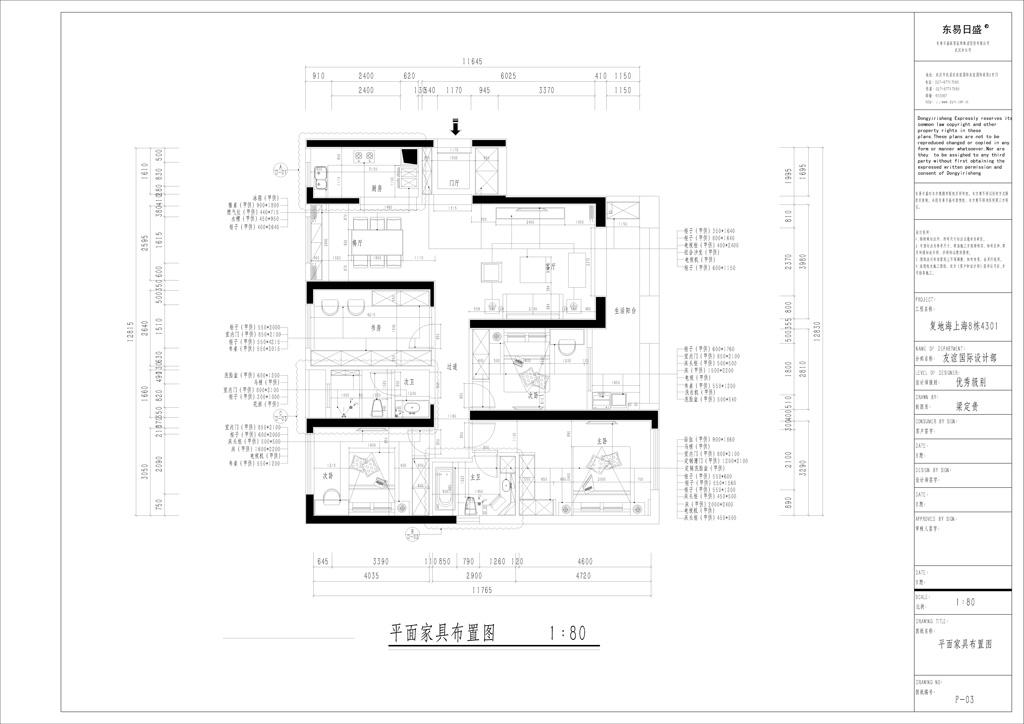 复地海上海168m/2法式轻奢装潢成果图装潢策划愿景