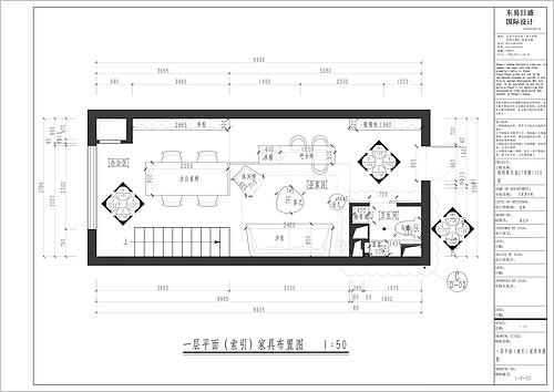 保利春天-49.8平米-现代简约装修设计理念