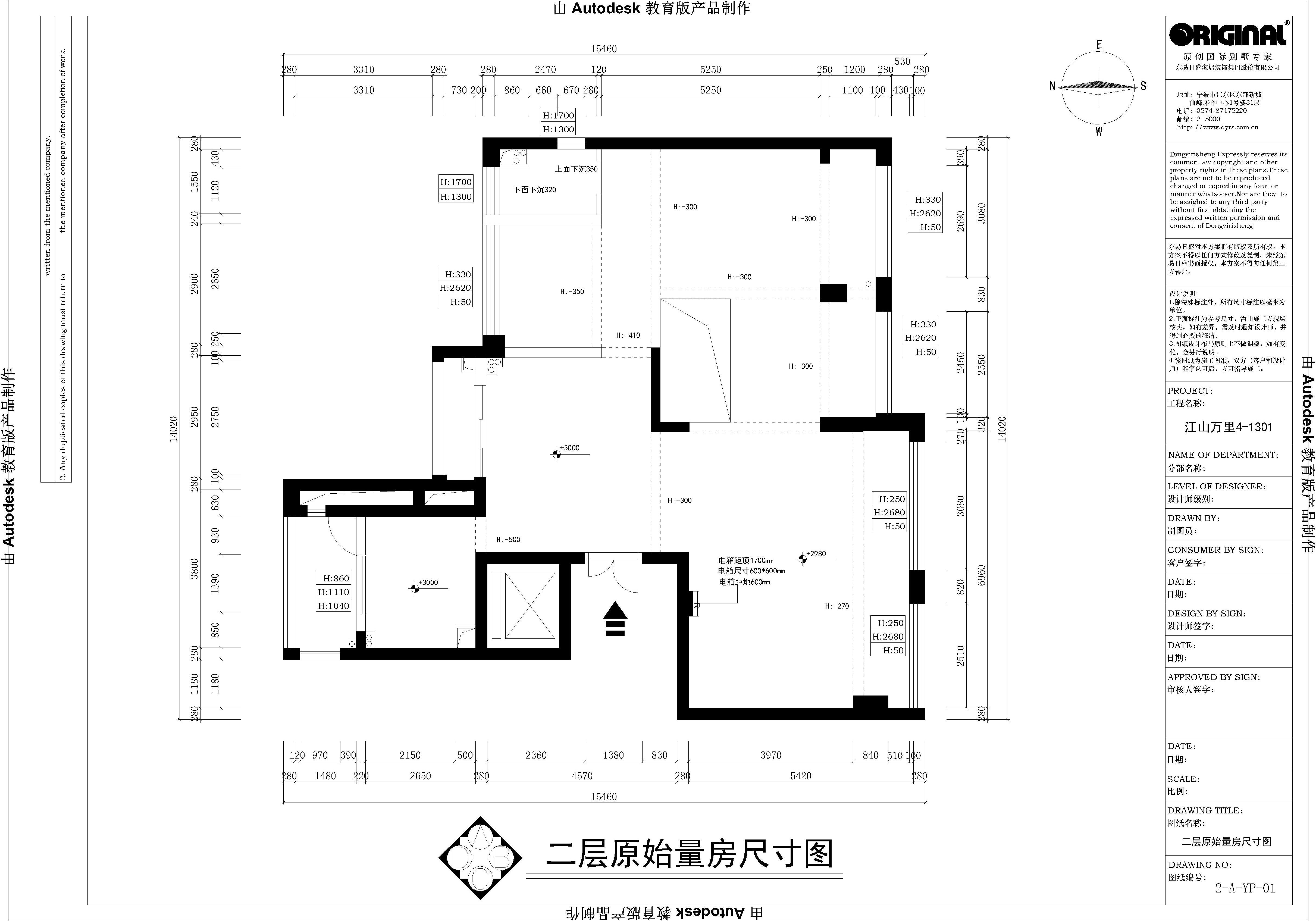 江山万里-300平-现代简约装修设计理念