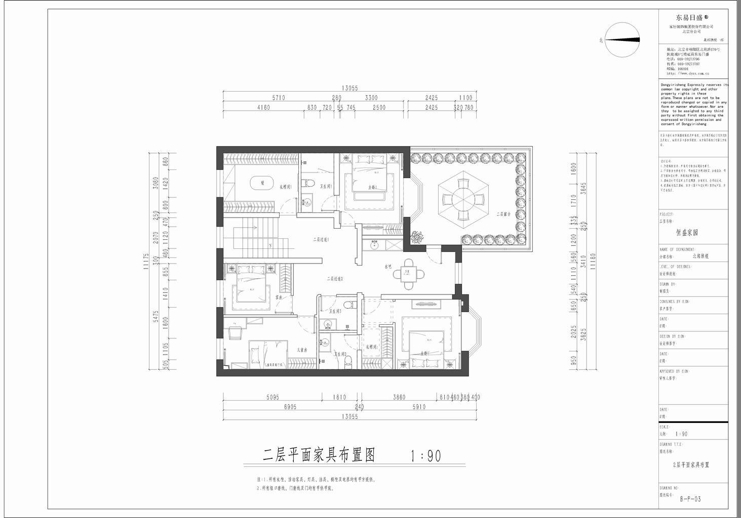 恒盛家园-欧式古典-320平米装修设计理念