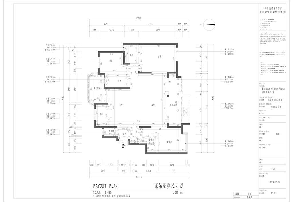 南湖艺境 现代简约风格装修效果图 三室两厅 168平米装修设计理念