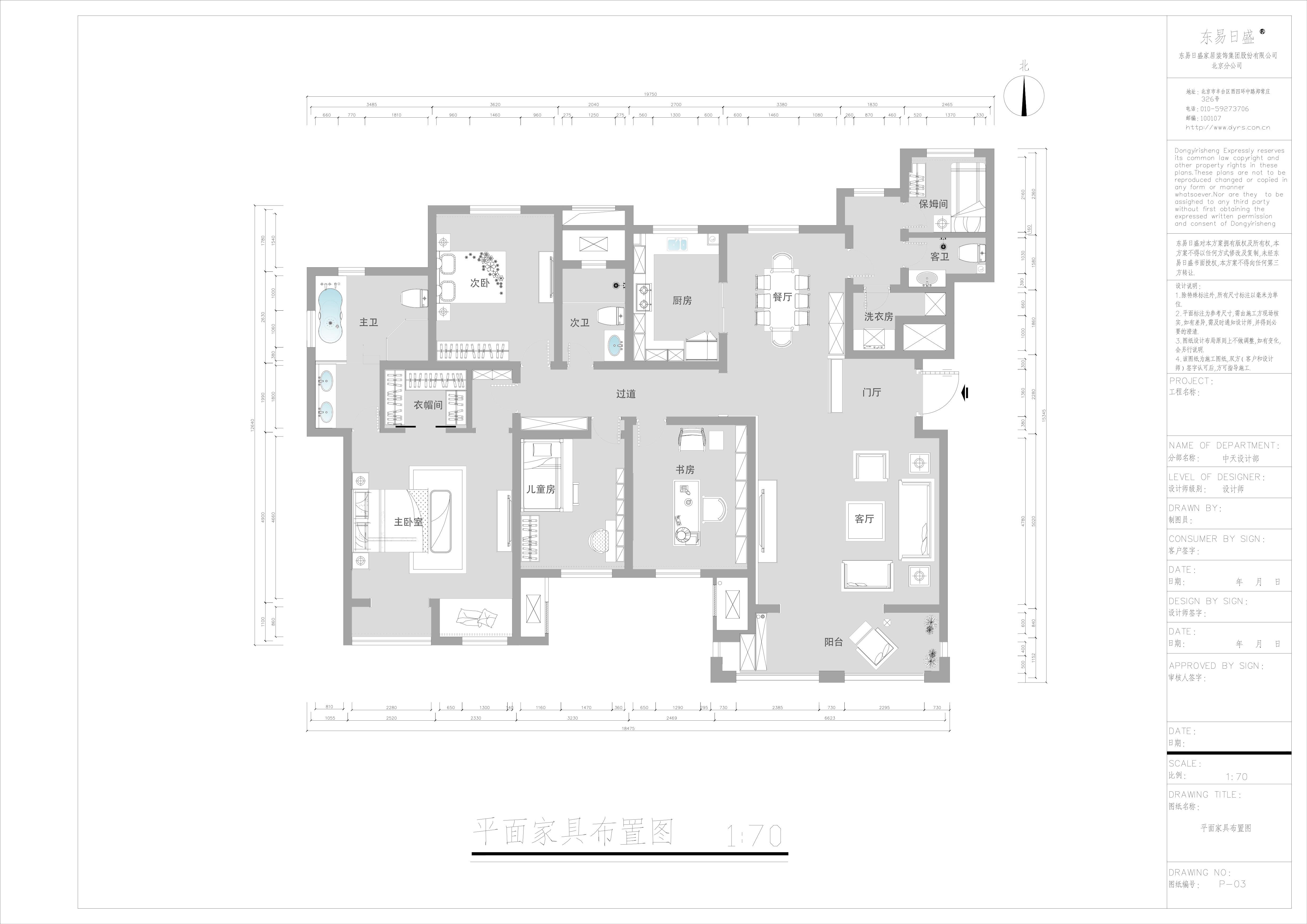 中海玖园-200m/2-东南亚性状style-装潢成果图装潢策划愿景