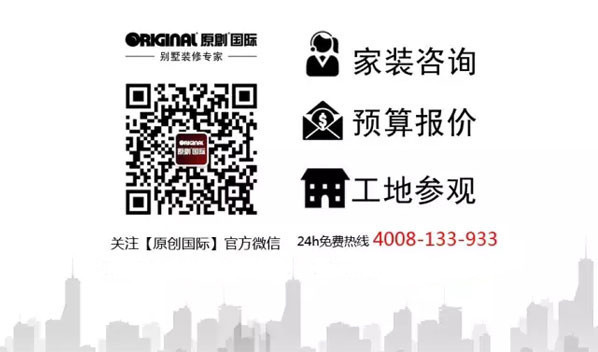 北京别墅装修设计流程是什么