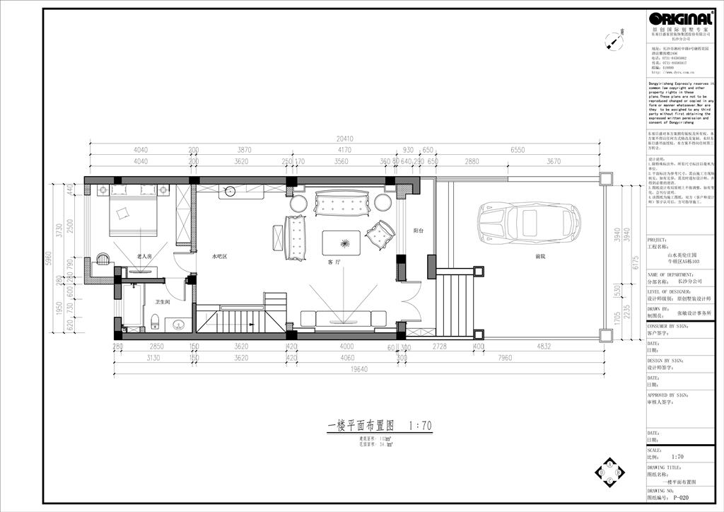 美的梧桐庄园390㎡简欧风格别墅装修设计理念