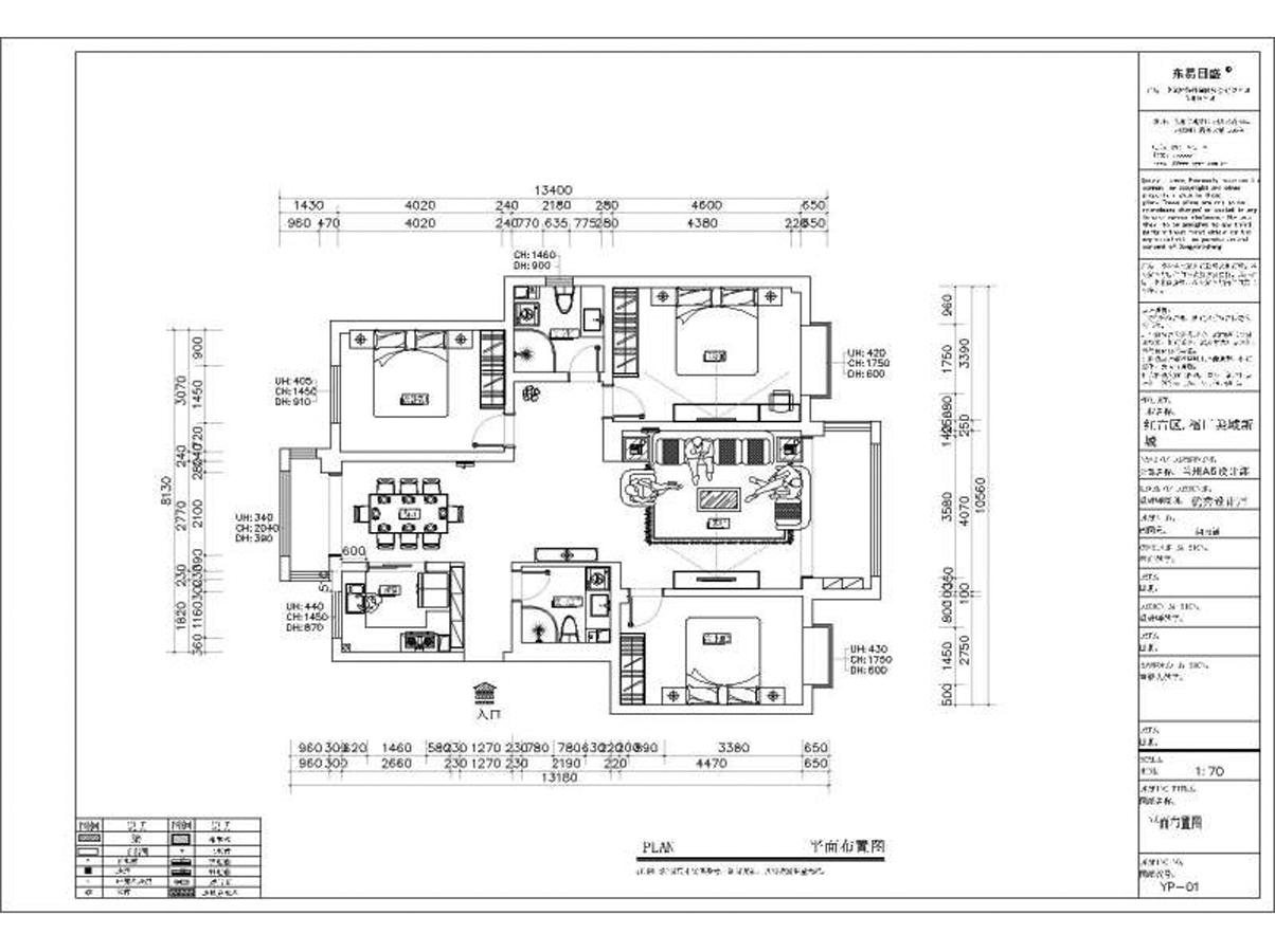 碧桂园-140平米-现代简约风格装修案例效果图装修设计理念