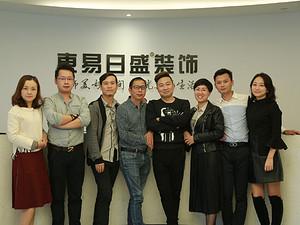 中南国际装修设计中心
