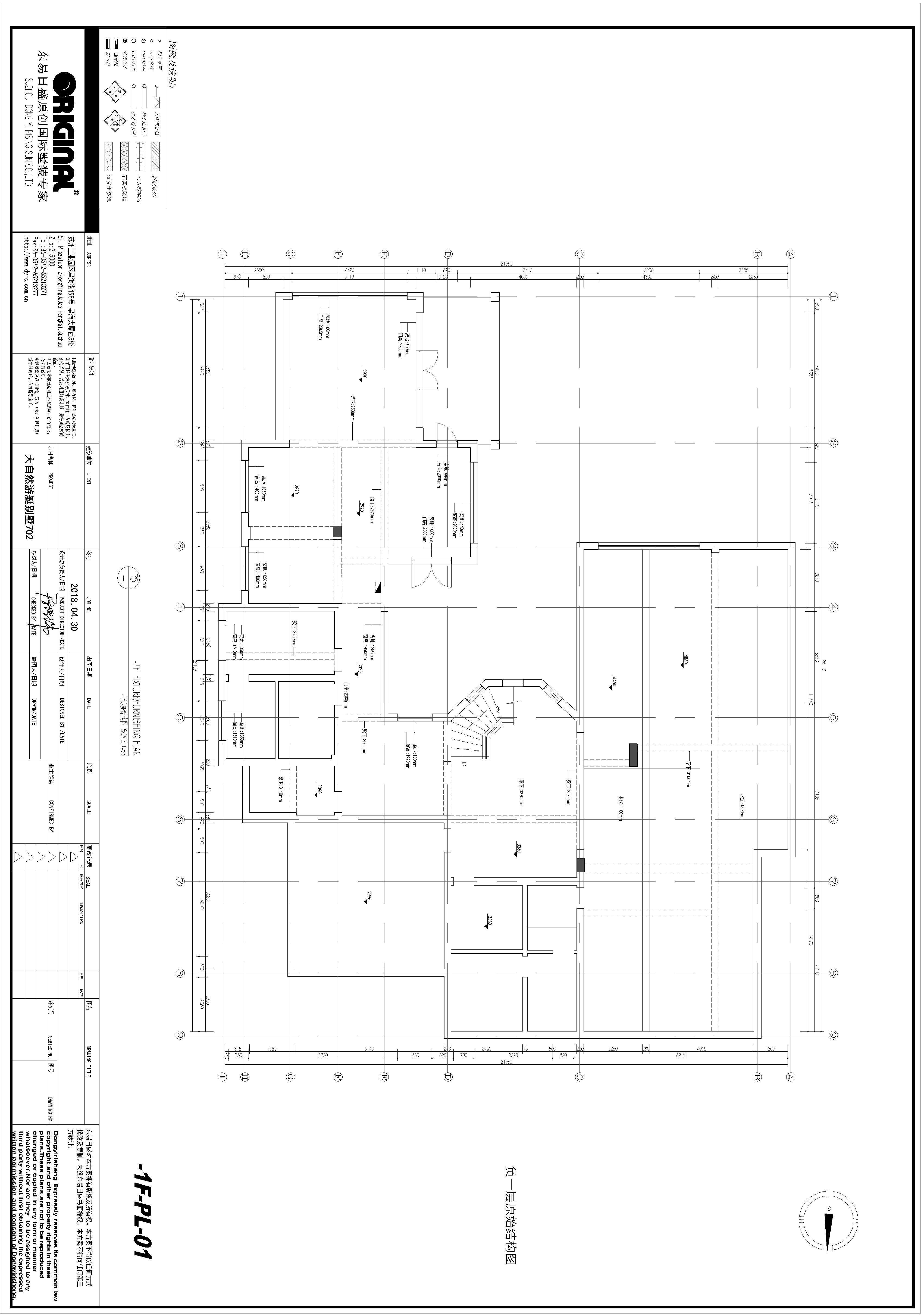 大自然别墅 现代风格装修效果图 1000平米装修设计理念