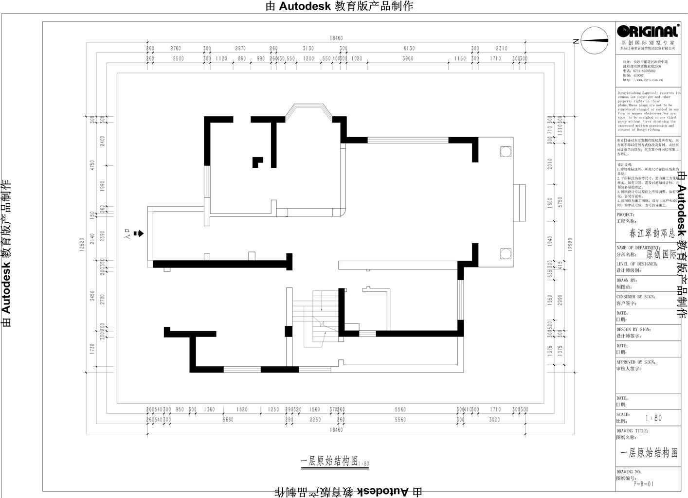 碧桂园美式风格400平米独栋别墅装修设计理念