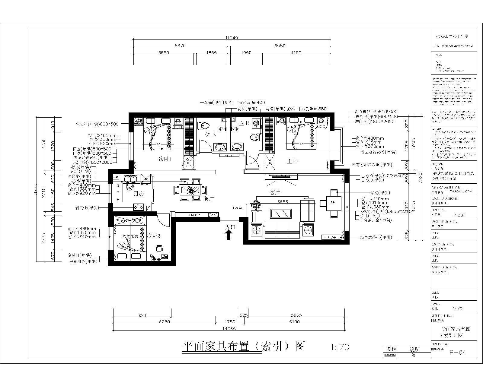 天水盛达新城_125平米_新中式风格装修效果图装修设计理念