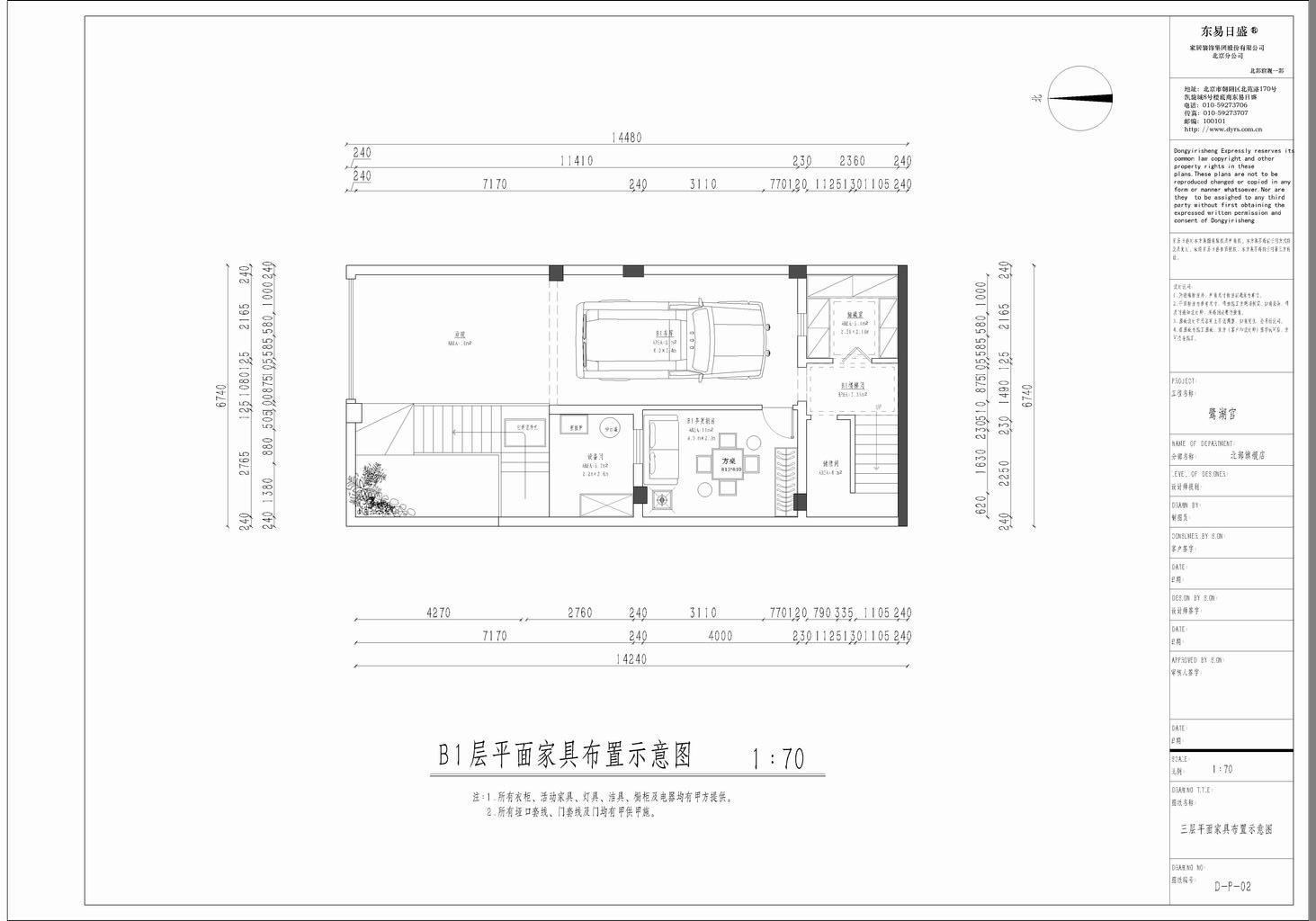鹭湖宫-新中式-350平米装修设计理念