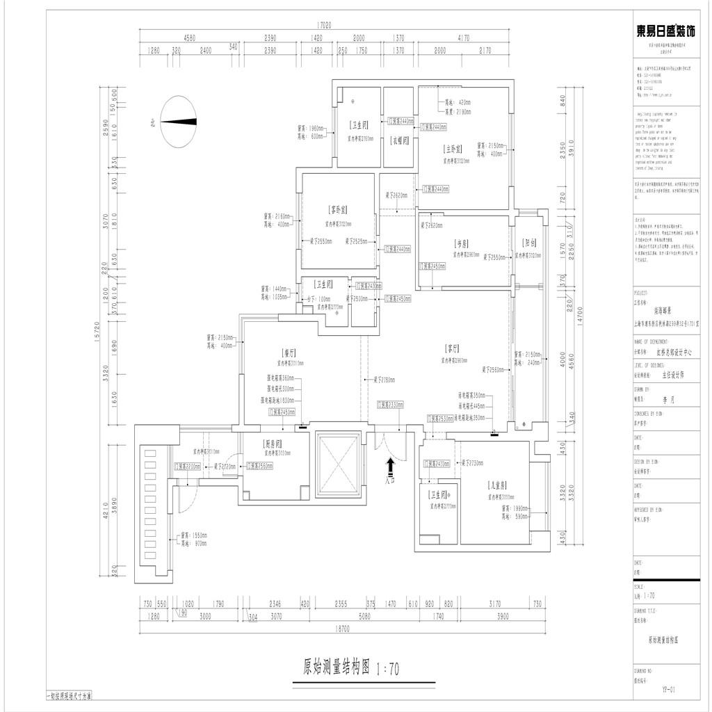 尚海郦景195平现代摩登装修样板间 尚海郦景195平现代摩登装修效果图装修设计理念