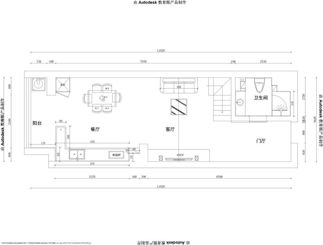 东海国际公寓-59平米装修-简约风格装修案例装修设计理念