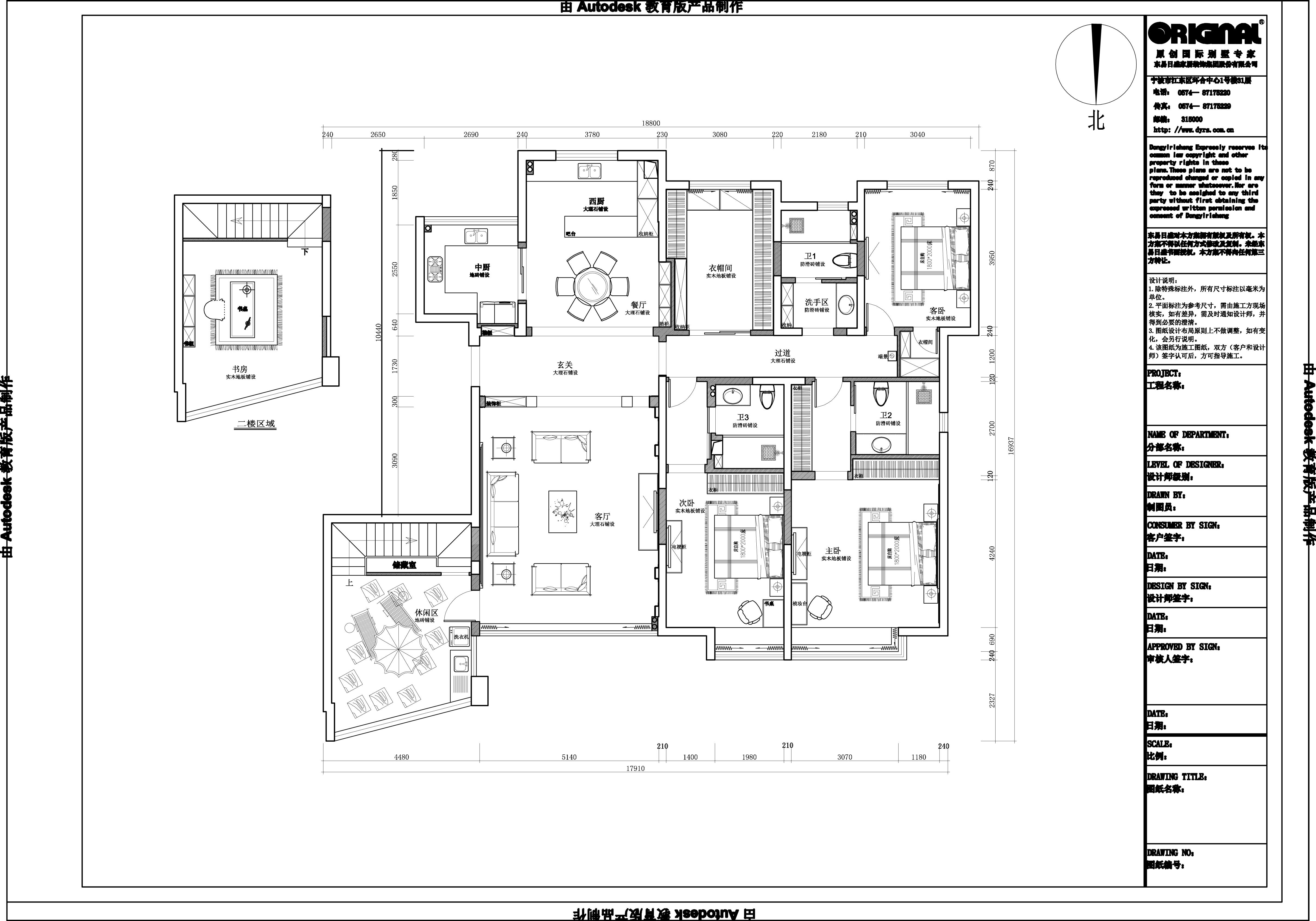 东方一品-218-法兰西风格古典装潢策划愿景