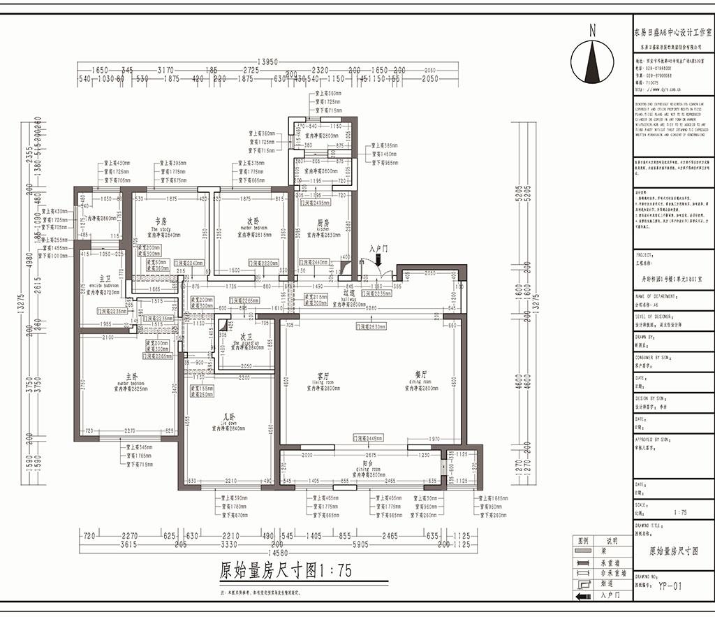 丹轩梓园 现代简约装修效果图 三室两厅 160㎡装修设计理念