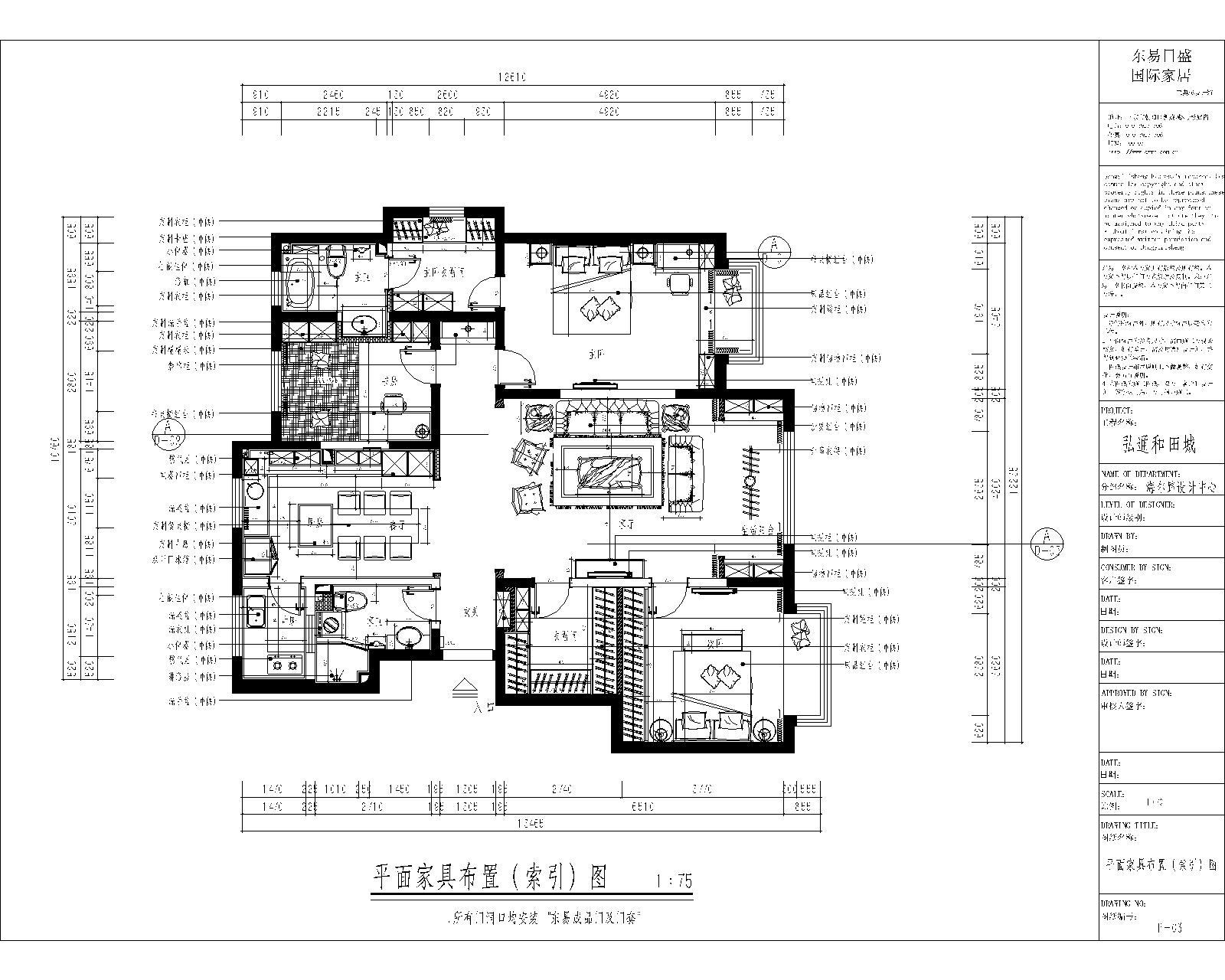 弘通和田城150㎡装修设计理念